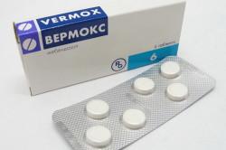таблетки от солитер паразит